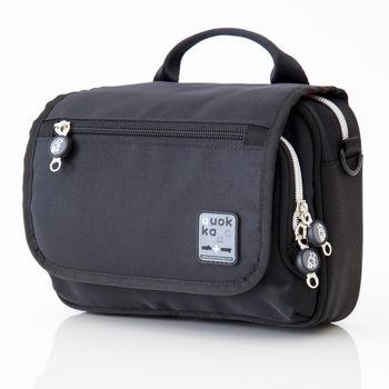 Quokka Horizontal Black Wheelchair Bag