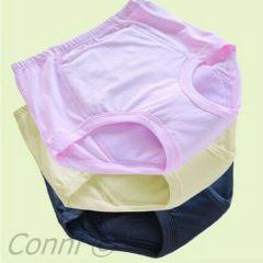 Undergarments - Ladies Classic