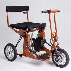 Di Blasi R30 Lightweight Folding Portable Scooter